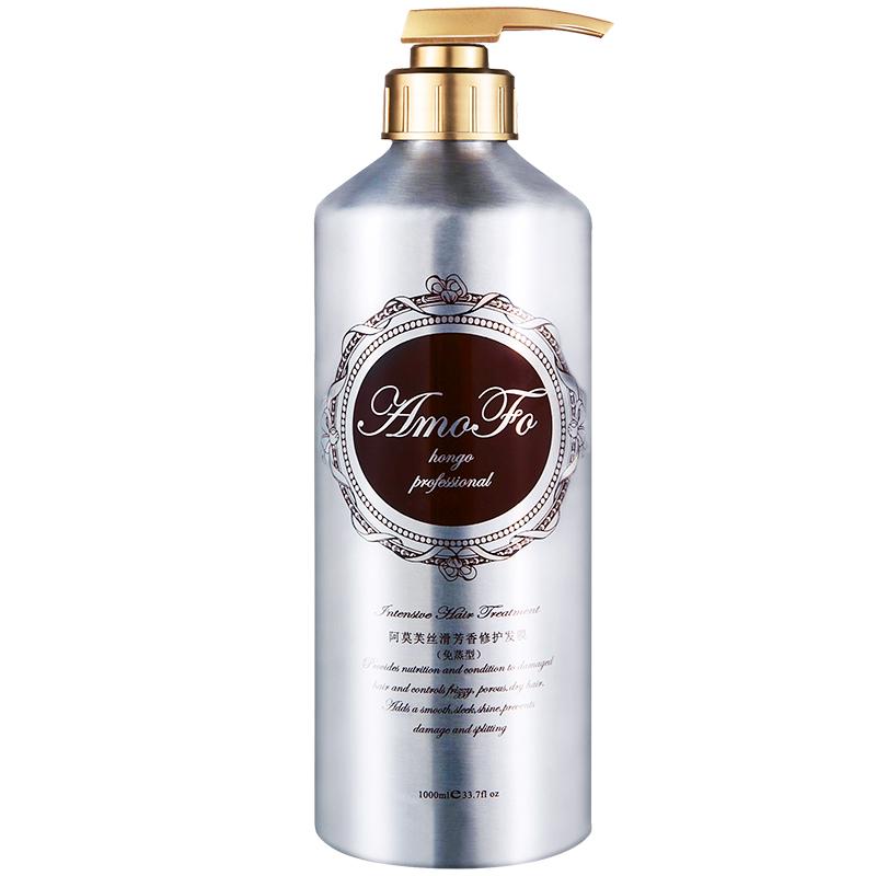 免蒸发膜正品修复干枯头发护理改善毛躁倒膜水疗顺滑护发素女柔顺