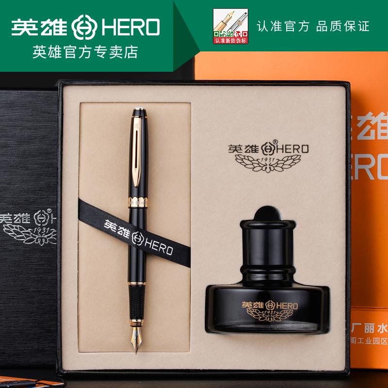 英雄钢笔官方礼盒精英墨水套装钢笔成人商务办公用男士送礼刻字5元优惠券