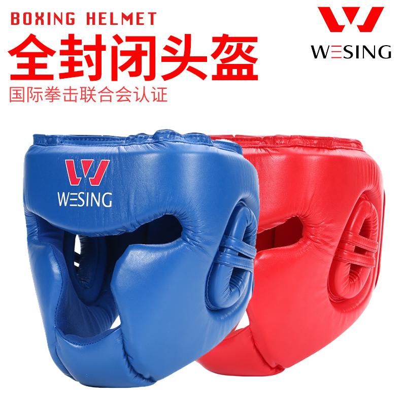 Шлемы Артикул 538097973543