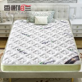 儿童床垫棕垫天然椰棕1.2米1.5m1.8乳胶单人硬棕榈经济型定制床垫