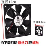 Teda dc 12v 24v 5 6 7 8 12 cm/cm/cm mute chassis computer power cooling fan