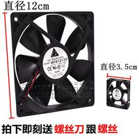 Delta dc 12v 24v 5 6 7 8 9 12 cm / cm mute chassis computer power cooling fan