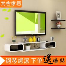 挂墙电视柜简约创意客厅小户型简易卧室电视机柜壁挂墙上烤漆隔板