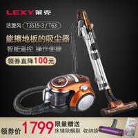 萊克吸塵器t63