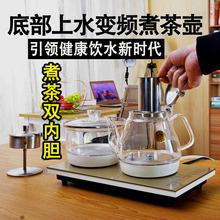 德源自动上水电热水壶底部上水玻璃智能煮茶新款电磁炉茶具烧水壶