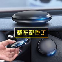 Vehicle perfume seat, aromatherapy vehicle interior, solid perfume, durable fragrance, male decoration, air outlet.