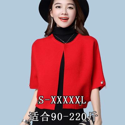 大码女装短款小外套半截袖薄款针织羊毛开衫宽松上衣200斤春夏装