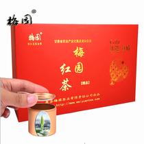 稀有珍品茶叶来自荒野无污染无农要英德红茶春茶特级野生红茶