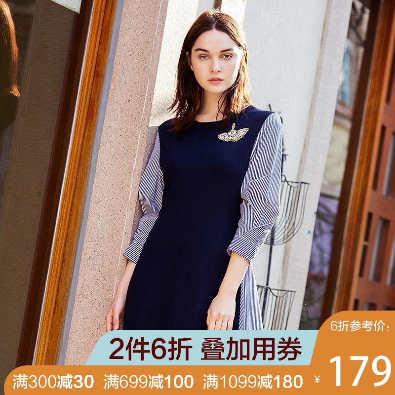 针织拼接连衣裙秋冬新款长袖韩版条纹假两件修身百搭中长裙潮