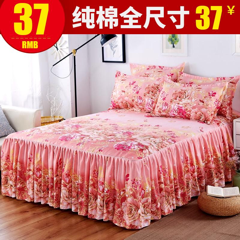 全棉床裙单件床裙单件特价