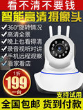 OLOME Preferred Tidney Store Smart Ultra HD 360-degree Panorama Surveillance Camera FGHGF Rich