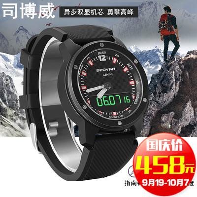 司博威带海拔登山指南针钓鱼气压温度智能防水户外多功能双显手表