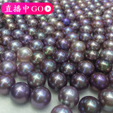 Mirrored Edison big single bead colorful demon purple blueberry queen 蚌 Taobao live live open 蚌 蚌