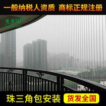 阳台隐形防盗网防护网防盗窗儿童安全护栏316钢丝网珠三角包安装