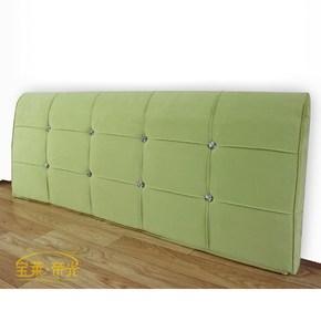 双人大号可拆洗床靠垫定做大靠枕榻榻米无床头软包靠背垫布艺品质