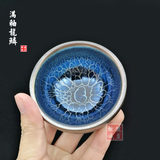 Jianyang ore mine construction glazed dragon scales handmade meditation oil drip change Tianmu glaze tea master s cup