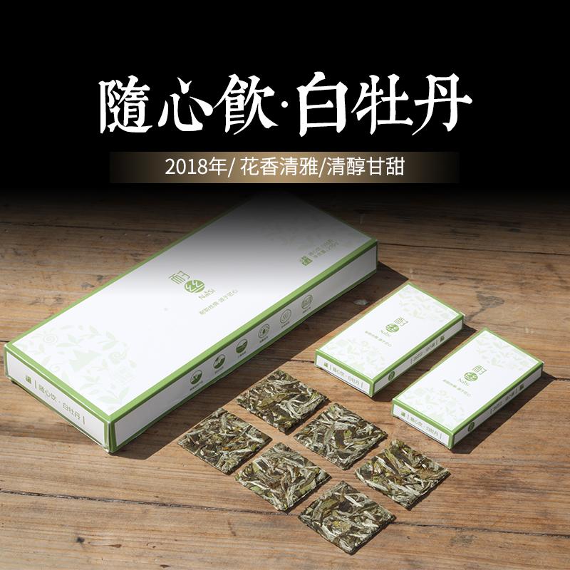 Чай Пай Му Тан Артикул 588229785112