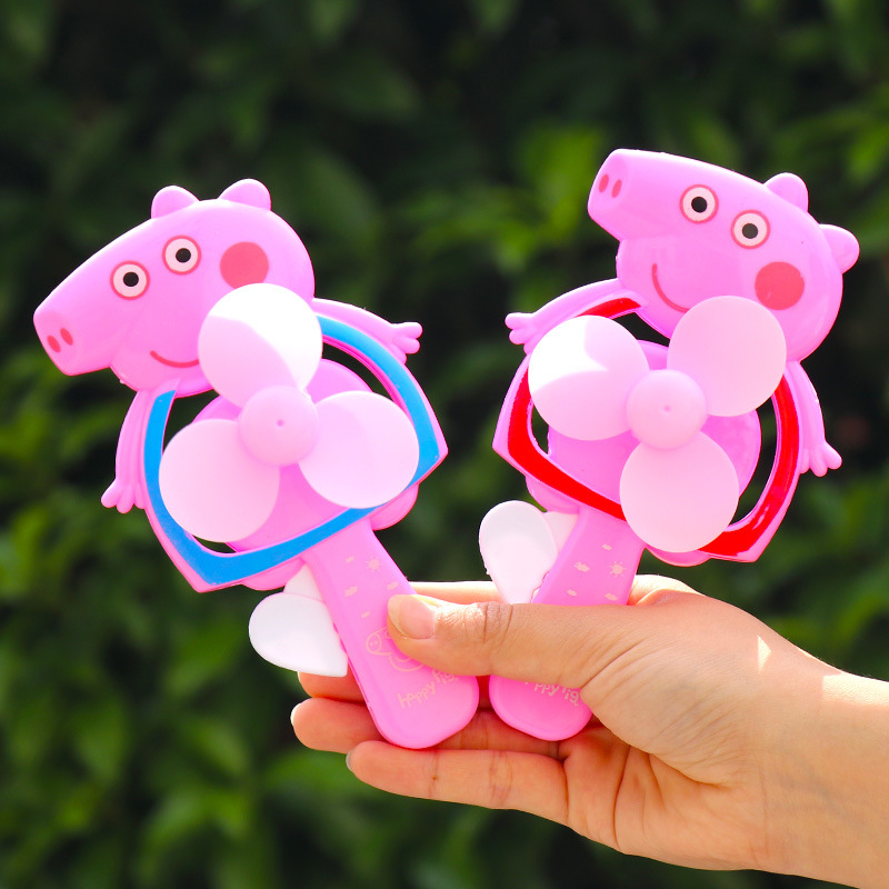 Children's graduation gift gift cartoon toy hand fan cute pink pig manual
