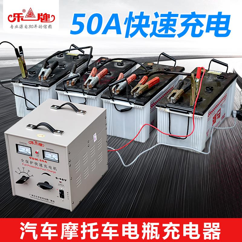 Батареи и аккумуляторы Артикул 585215996078