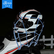 Rui Lipu electric motorcycle net pocket fuel tank helmet fixed net luggage pocket elastic straps rope rear seat equipment