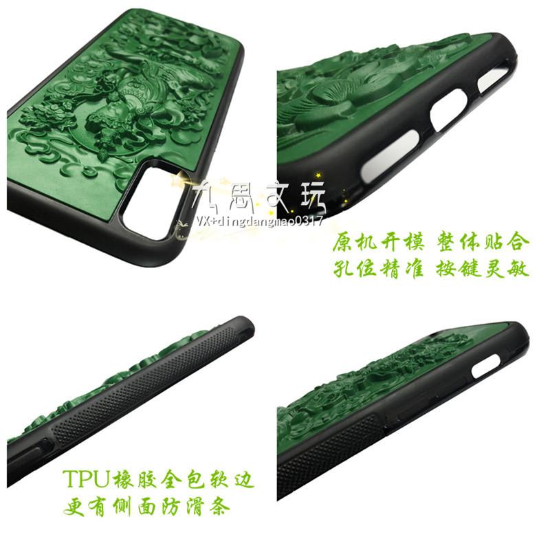 大漆雕漆实木朱砂浮雕 漆器手机壳 绿度母 iPhone/苹果/三星/华为
