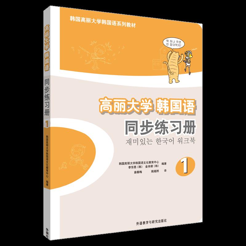 Литература по Культуре Китая Артикул 538830337979