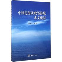 978703044915储昭升王圣瑞KX洱海富营养化控制技术与应用设计