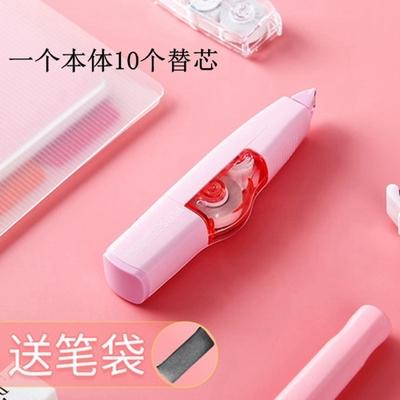 盒装包邮日本plus普乐士修正带替换芯635限定涂改带学生改正带