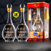 西凤酒52度年份封藏送礼盒装西风酒高度粮食白酒浓香型500ml