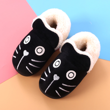 Children's cotton slippers female winter family three bags with boys children baby cotton shoes parent-child cute home care shoes