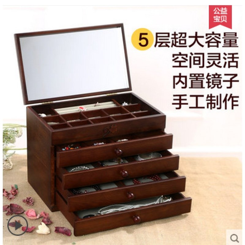 木质珠宝盒首饰收纳盒饰品盒家居收纳盒 复古雅致首饰盒