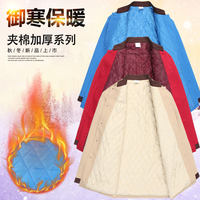 Hotel room cleaning staff overalls hospital cleaning service long-sleeved property housekeeping cleaners autumn and winter set thickening