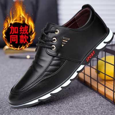 新款潮鞋加绒保暖休闲鞋子韩版男士皮鞋潮流百囟2017男鞋冬季