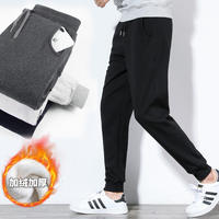 Plus velvet sweatpants men's autumn and winter models loose thick pants pants closed mouth pants men's Korean version of the trend of leisure feet