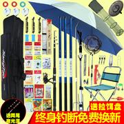 钓鱼竿套装组合全套手竿海竿鱼具渔具套装钓鱼装备用品双十一鱼竿