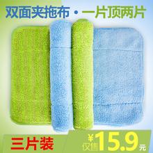 拖把布拖地毛巾布替换布双面加厚拖布头配件平板地拖夹固式3块装