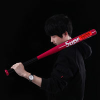 Tide brand baseball bat car thick steel rods car baseball rod iron stick self-defense weapons self-defense baseball bat