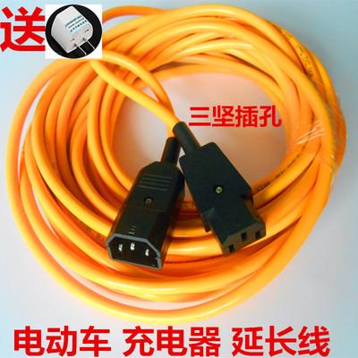 三竖电动车延长线5/10/15/20/30米电动车电瓶车电池充电器加长线