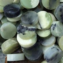 岫玉手镯芯镇纸玉石镯芯原石籽料毛料镯心可雕刻玉器摆件象棋