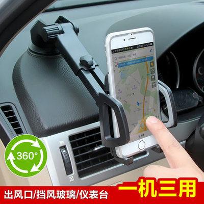 防抖汽车加长扣环通用型手机车载支架简支撑架伸缩杆塑料夹子开车