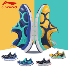 Li Ningyun Shock Absorbing Caterpillar Children's Shoes Antiskid Sports Shoes Spring and Autumn 2019 Children's Leisure Shoes