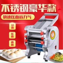 欧嘉不锈钢家用电动压面机全自动面条机小型商用多功能饺子皮机