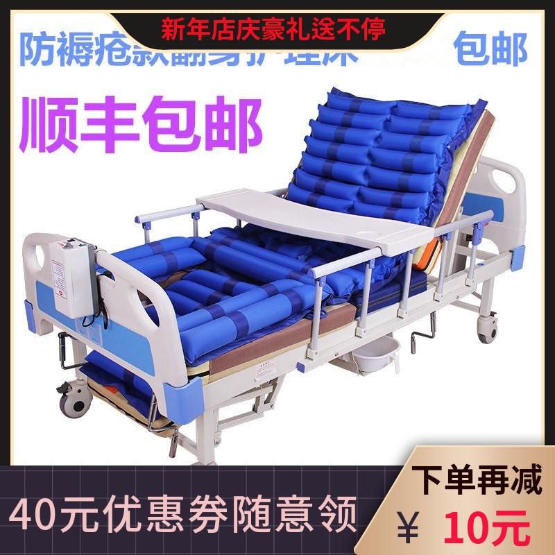 瘫痪家用家庭老人病人多功能护理床病床升降病号床翻身床