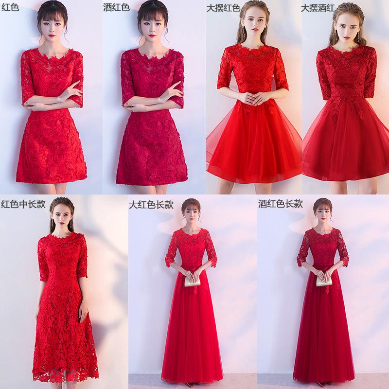 红色短款礼服长袖