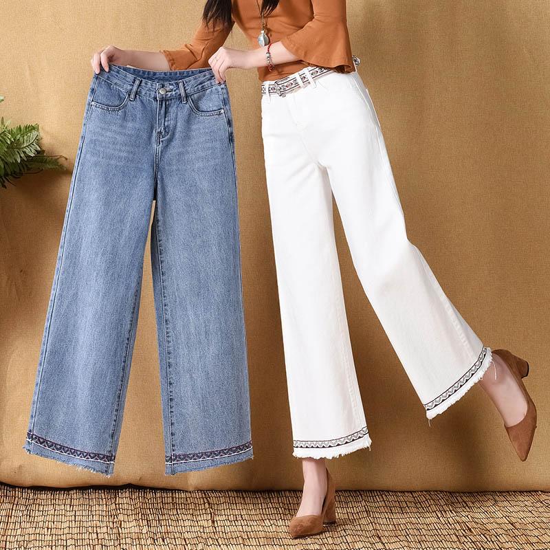 白色裤女韩版
