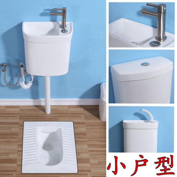 Туалеты напольные Артикул 575158631706