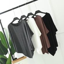 莫代爾短袖 寬松圓領打底衫 上衣女夏裝 中長款 T恤大碼 不規則蝙蝠袖