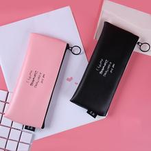 日韩国简约铅笔袋男女孩小学生小清新创意可爱中学生大容量文具盒