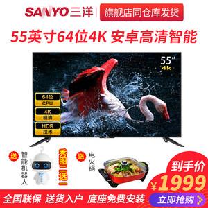 Sanyo/三洋 55CE1810D2 55吋4K超高清智能LED液晶平板电视机窄边