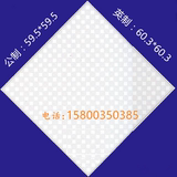600*600 imperial/metric calcium silicate board paint keel ceiling material embossed gypsum board caterpillar